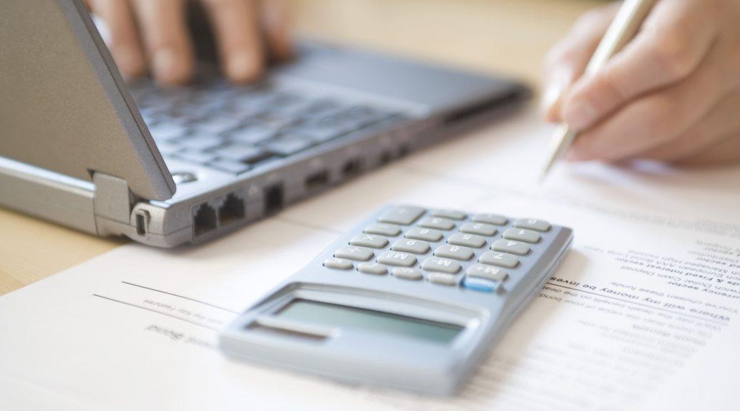ניהול פיננסי חיצוני